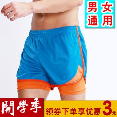 运动短裤男紧身双层短跑裤田径马拉松训练健身速干透气三分跑步裤