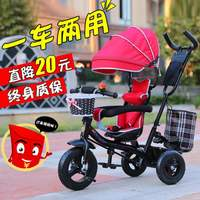 Senwa children's tricycle bicycle 1-3-5 years old large lightweight baby bicycle baby stroller bicycle