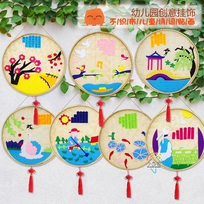 幼儿园走廊吊饰装饰竹编簸箕笸箩美术室绘画创意古诗挂饰竹盘DIY