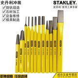 Stanley 5/12 sets of punching chisel-like chisel point chisel center punching cone punching shovel stone chiseling cylindrical punch