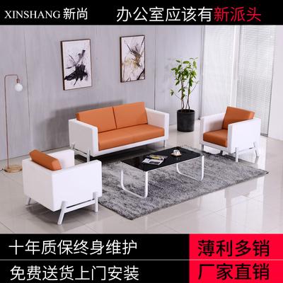 欧式沙发 现代客厅家具 不锈钢脚实木沙发 皮艺沙发 多人位沙发官方旗舰店