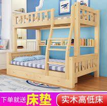尺寸加固儿童房高低床男孩双层床上下北欧亲子爬梯家具室内简易