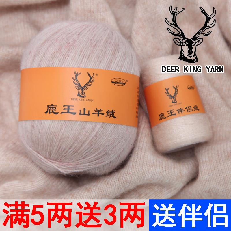 Шерстяные нитки для вязания Артикул 582898615593