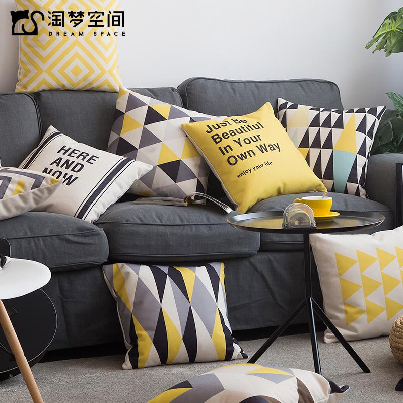 北欧风客厅沙发抱枕靠垫棉麻几何靠枕套抱枕套不含芯正方形靠背垫