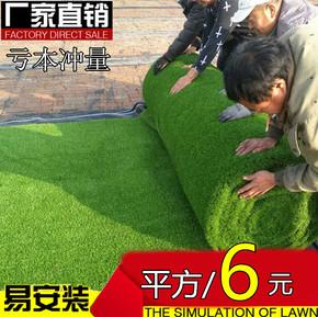 仿真草坪加密幼儿园草坪地毯彩虹跑道室内户外假草坪阳台人工草皮