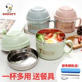 Snoopy stainless steel lunch box lunch box lunch box children primary school high school students canteen tableware