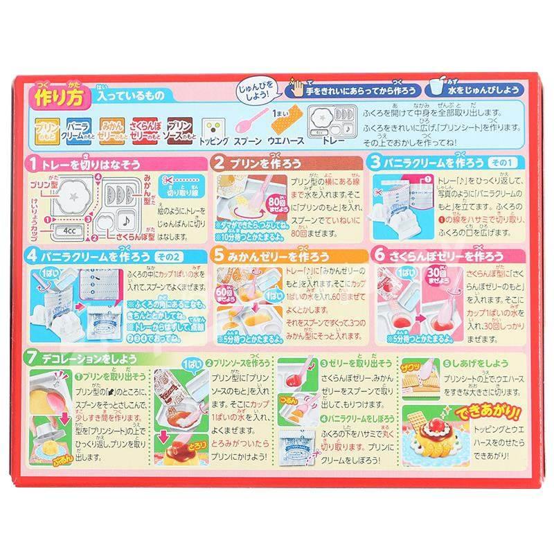 日本食玩布丁巴菲软糖儿童diy自制手工芭菲蛋糕可食零食小伶玩具