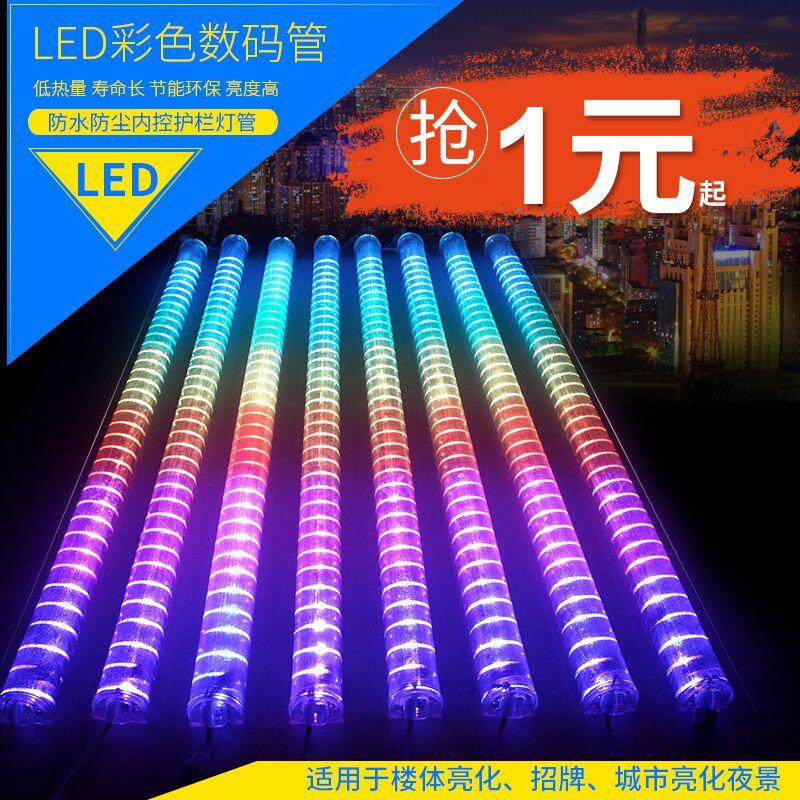 LED数码管七彩跑马灯户外防水220V内控护栏管门头广告牌霓虹灯管