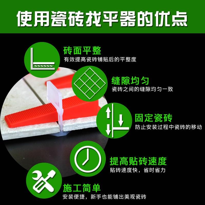 卡子小型找平器铺贴墙贴地板推紧钳快速安装调平器大理石找平