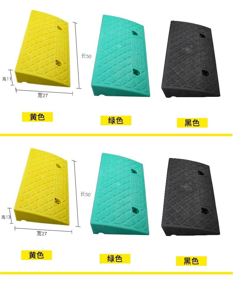 小型角度减速带马路牙子垫13厘米脚踏台阶斜坡垫台垫滑块阶梯凳仓