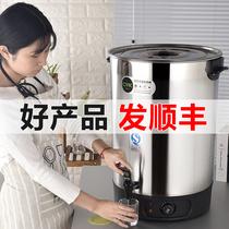 不锈钢电热烧水桶商用大容量自动加热保温月子奶茶水高汤桶开水桶
