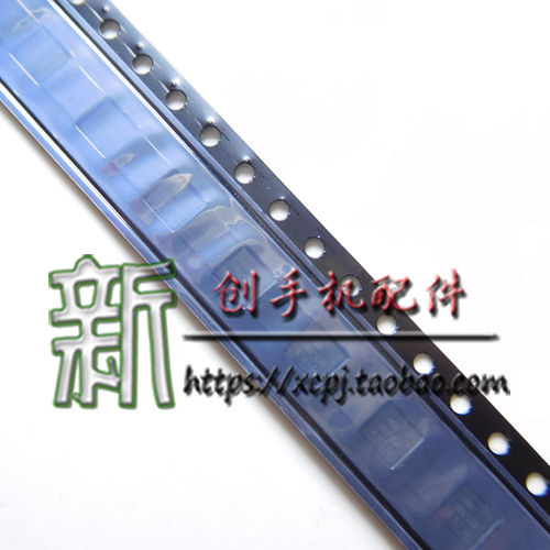 X LCD touch IC X-screen touch IC Disassemble touch module LCD