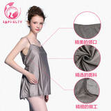Anti-radiation clothing for pregnant women wearing genuine suspender vest for pregnant women 360 degree anti-radiation clothing wearing silver fibers in four seasons