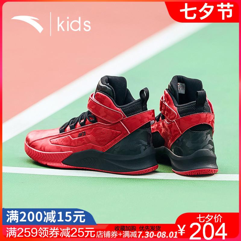 安踏童鞋男童篮球鞋2019夏季新款大童耐磨球鞋儿童运动鞋31911104