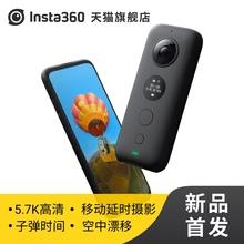 Insta360 ONE X运动全景相机 防抖数码相机高清摄像机户外智能