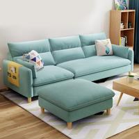 北欧布艺沙发小户型三人现代简约经济型客厅转角贵妃组合布沙发