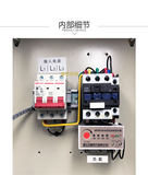 Three-phase motor water pump 4KW fan control box 380V kitchen exhaust smoke electric control cabinet lack of phase protection