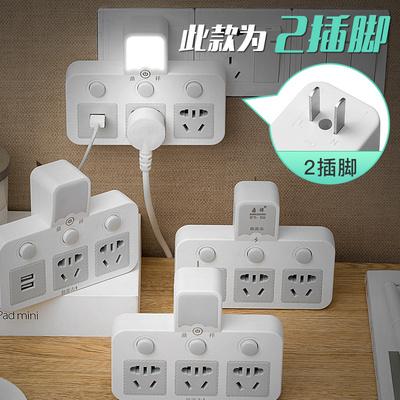 多功能转换插座带USB触控夜灯一转三插板排快充二角二孔二脚插头