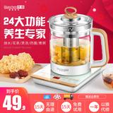 千臣养生壶全自动加厚玻璃煮茶器中药壶多功能花茶壶黑茶壶