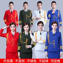 軍服、合唱団、軍用バンド、衣装、ドレス、儀式チーム、旗兵、旗服、大人