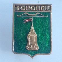 苏联城市城徽证章 徽章