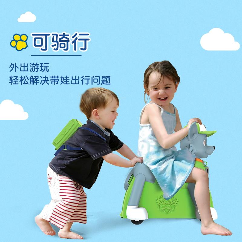 汪汪队骑行旅行箱  儿童旅行箱汪汪队立大功图案 可骑可坐行李箱