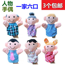 Character puppet child glove doll male girl rag doll puzzle soothing early teach plush toy baby gift