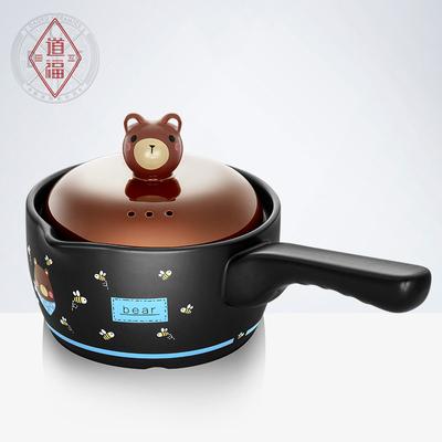 小熊不粘锅