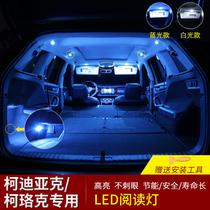 门灯LED专用高品质D7大七7大LUXGEN纳智捷东风裕隆SCOE