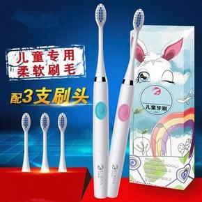 儿童电动牙刷软毛宝宝自动牙刷小孩幼儿牙刷震动2-3-4岁软毛套装