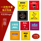 Independent Packaging Disposable Gloves Food Pizza Lobster Crab Takeaway Thickened Plastic Creative Gloves PE