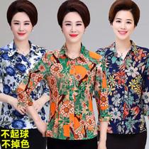 恤夏季大码奶奶套装两件套T中老年人女装妈妈夏装老人衣服女短袖