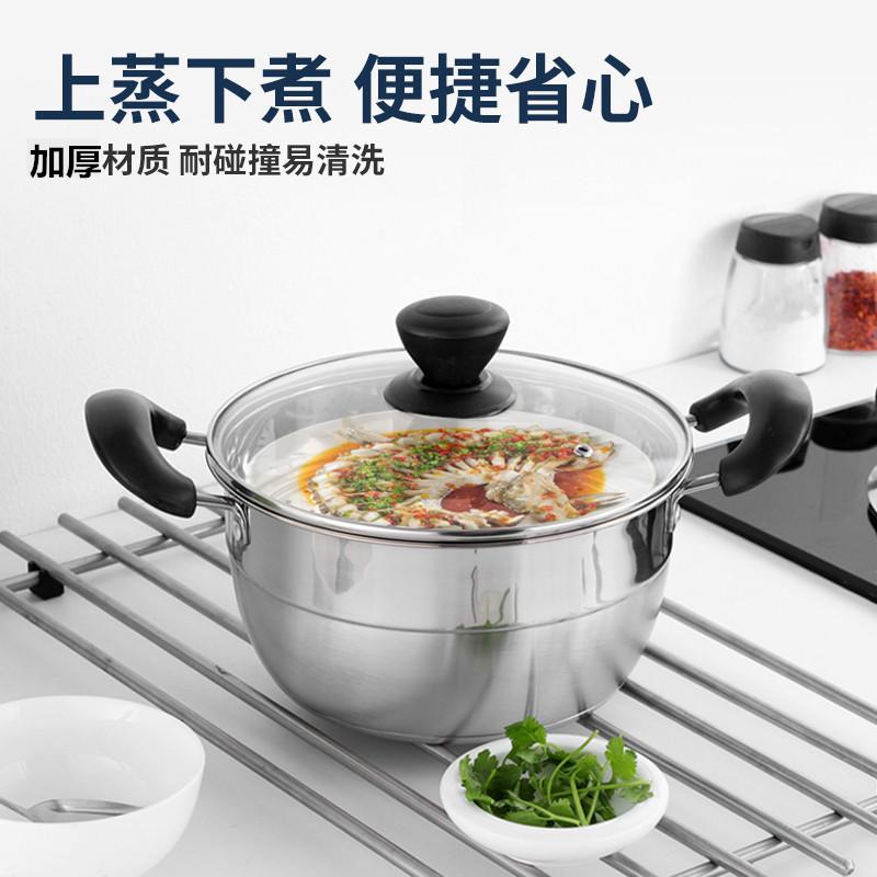 汤锅锅具单底