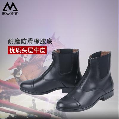 骐士骑士马靴马术短靴前拉链儿童男女马靴比赛靴障碍靴小牛皮马靴