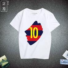 巴萨10号梅西球迷T恤足球运动衫Messi印花男士足球队服休闲短袖