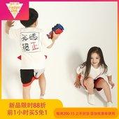 """澳洲潮牌 KEONHOO 原创设计 """"我妈超正""""slogan印花短袖儿童T恤"""