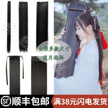 Antique wig one-piece lengthened horsetail straight-haired piece cos fairy thick hair piece modelling