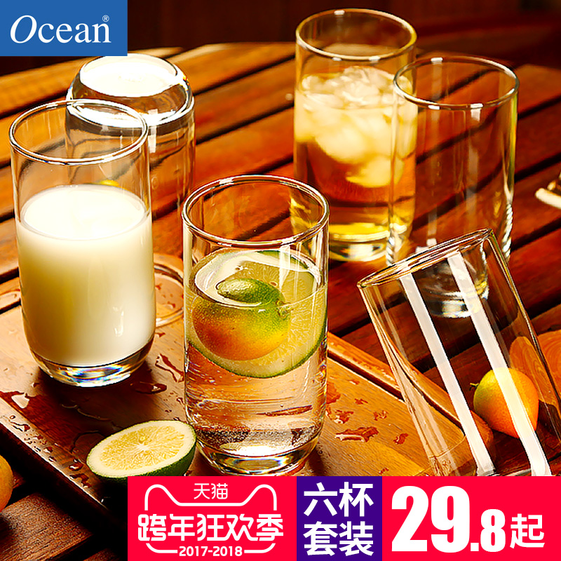 水杯_ocean进口玻璃杯子家用无盖喝水杯茶杯果汁杯牛奶杯耐热6只套装1元优惠券