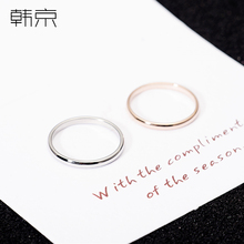Han-Jing couple Titanium steel rings: simple ornaments for men and women