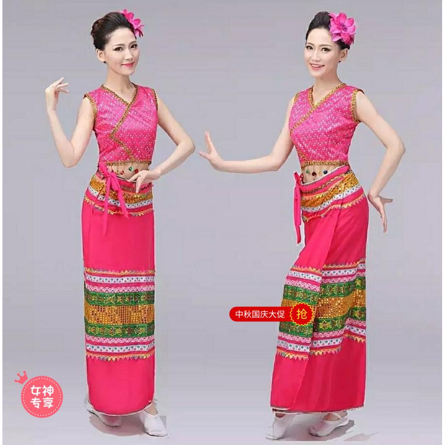 傣族女裙成人新款修身鱼尾裙西双版纳泼水节民族风现代舞蹈服装