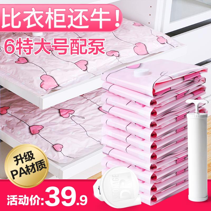Ящики для хранения / Пластиковые комоды / Тканевые шкафы Артикул 598888961080