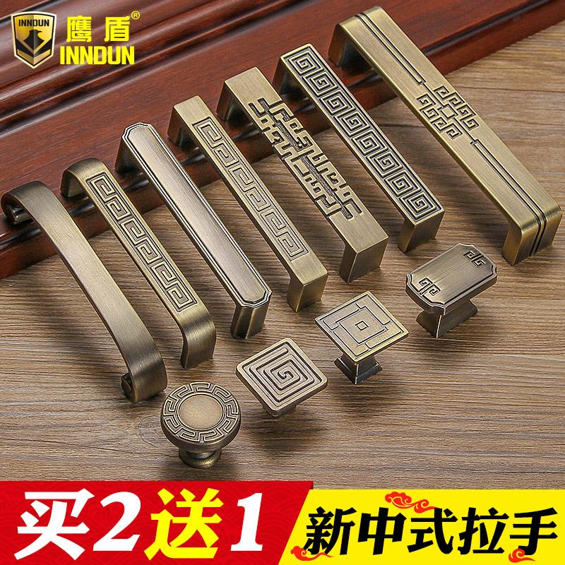 新中式铜拉手