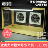 Model god haosheng county GT03 up to the coloring manual model exhaust fan exhaust fan spray box work table