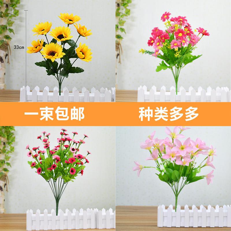 Искусственные цветы Артикул 566524549632