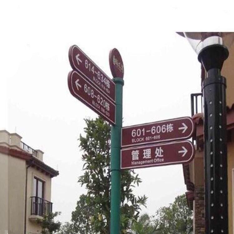 通道标志牌导视牌指引学校道路风景区告示标识牌指示商场立式喷绘