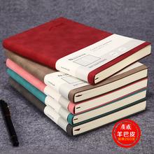 筆記本子文具加厚記事本商務會議記錄本子復古日記本a5定制訂做可印logo韓國小清新大學生辦公簡約批發軟皮面