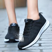 回力女鞋夏季跑鞋女网面学生轻便平?#35013;?#25645;运动鞋软?#20180;?#38386;跑步鞋子
