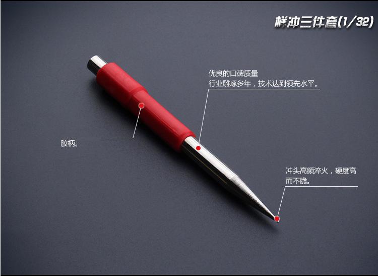 刀片刨刃木工木井方刨刀高速全锋工具钢刨铁diy手推刨