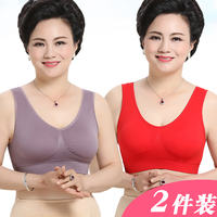 Mom underwear bra middle-aged sports underwear female no steel ring large size vest bra old thin summer