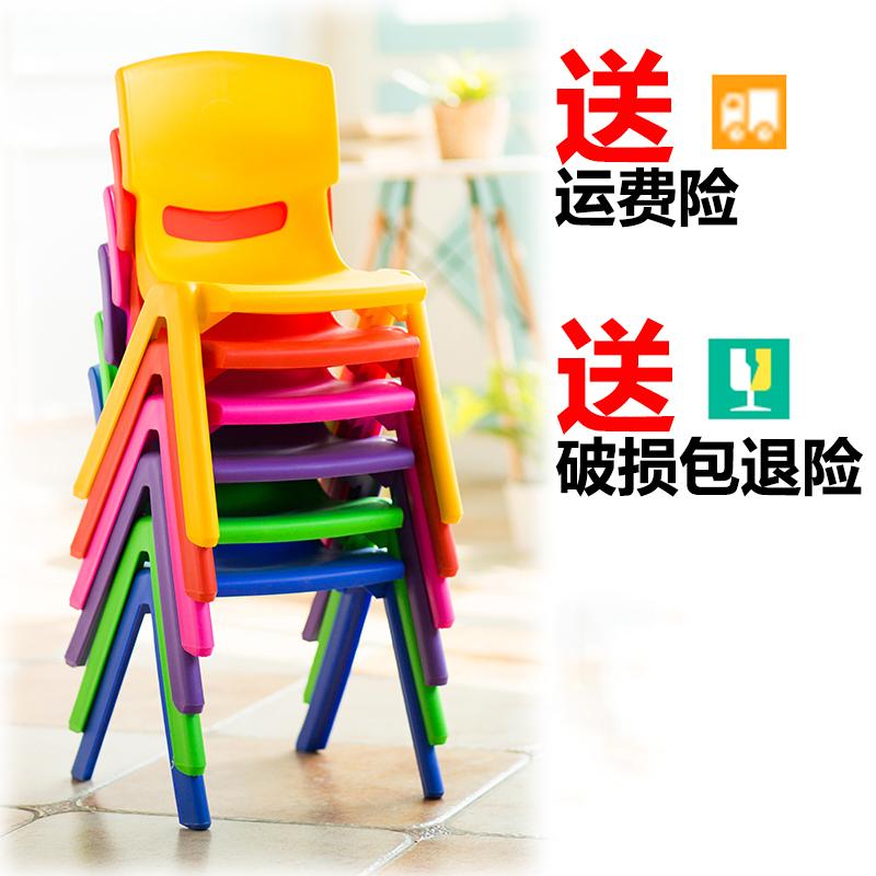 靠背塑料凳成人